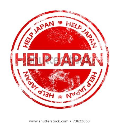 segítség · Japán · pecsét · támogatás · szökőár · grunge - stock fotó © 5xinc