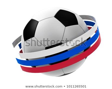 Россия · футбола · Кубок · плакат · заголовок · русский - Сток-фото © sarts