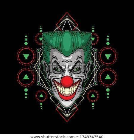 Cartoon улыбаясь человека Сток-фото © cthoman