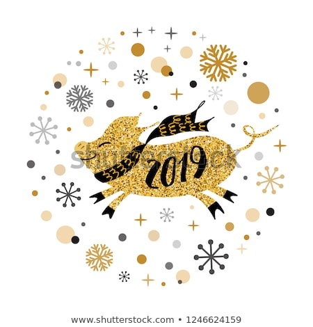 pig happy new year colored text postcard vector stock photo © robuart