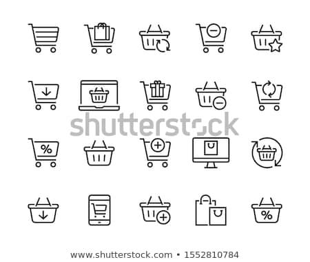 Szett pénzügy vásárlás ikonok ikon szett vékony Stock fotó © kup1984