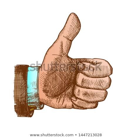 бизнесмен · подобно · Поп-арт · ретро · рисунок - Сток-фото © pikepicture