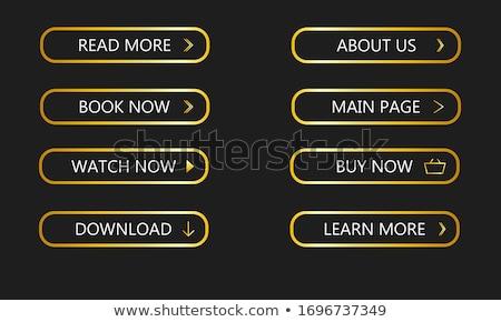 Downloaden nu gouden vector icon ontwerp Stockfoto © rizwanali3d