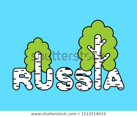 Russia logo. Letters and birch. National Russian tree. Vector il Stock photo © MaryValery