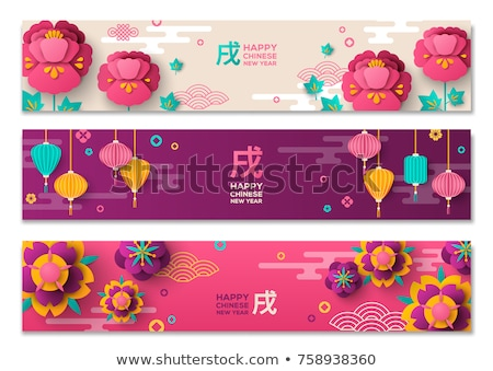 Vector Web Banner with Papercut Blooming Flowers Stock photo © robuart