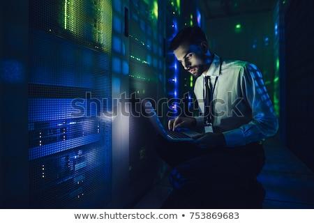 Utrzymanie inżynier bazy danych serwera poważny Zdjęcia stock © pressmaster