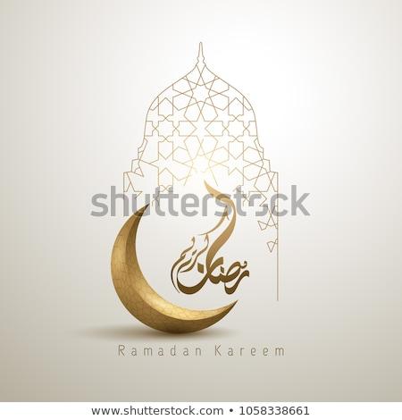 Ramadan Kareem greeting card - crescent and mosque silhouette, h Stock photo © Winner
