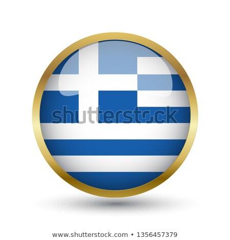 Yunanistan · bayrak · örnek · suluboya · arka · plan · sanat - stok fotoğraf © asturianu