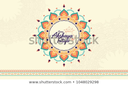 Festival Background With Kalash Stock photo © rioillustrator