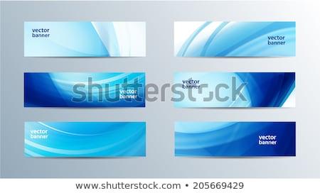 カラフル · 波 · ベクトル · 明るい · 抽象的な · ビジネス - ストックフォト © saicle