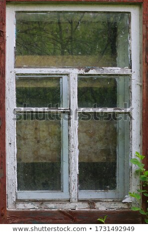 Old crashed place in the antique building Stock photo © majdansky