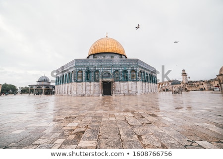 ドーム · 岩 · モスク · 寺 · エルサレム - ストックフォト © andreykr