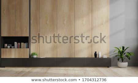 white screen in room Stock photo © Paha_L