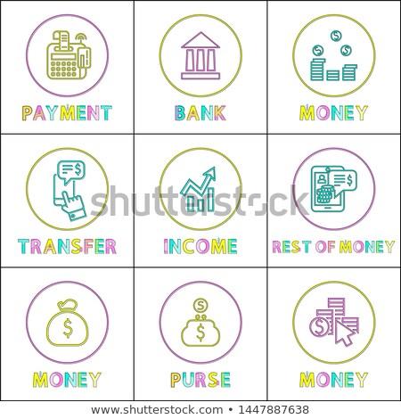 お金 支払い 転送 財布 金融 アイコン ストックフォト © robuart
