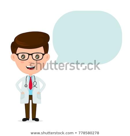 Stockfoto: Attractive Doctor Funny Character Design Cartoon Illustration Healthcare Concept Creator Male Me