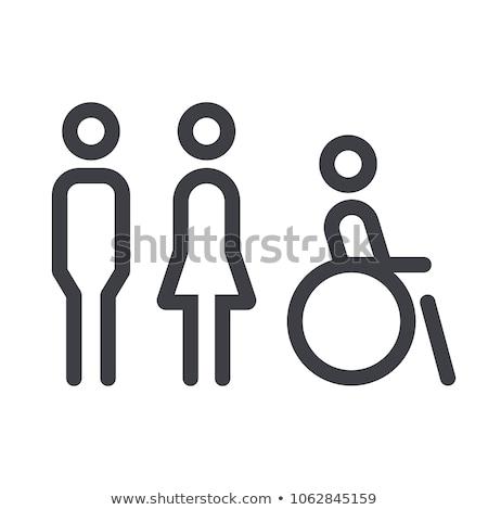 Hombre WC icono vector ilustración Foto stock © pikepicture