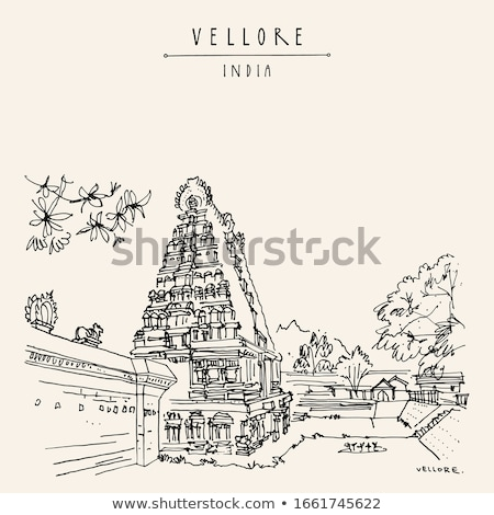 Stock photo: Gopuram of Shiva Temple at Vellore Fort.