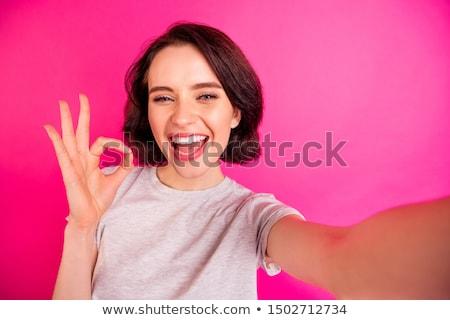 肖像 面白い 少女 スマイリー 女性 ビジネス ストックフォト © Dave_pot