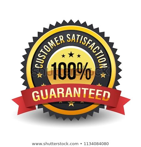 Vásárlói elégedettség arany vektor ikon terv fekete Stock fotó © rizwanali3d