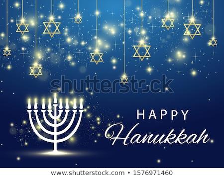 Happy Hanukkah with jewish symbol and light Stock photo © bluering