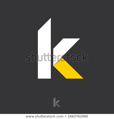 ストックフォト: 手紙 · 黄色 · 黒 · ロゴ · ロゴタイプ · ベクトル