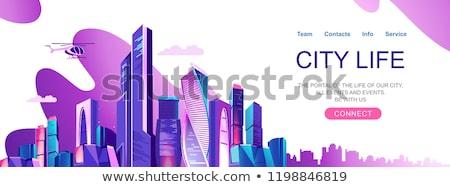 Okos város felhőkarcolók helikopter leszállás folt Stock fotó © robuart