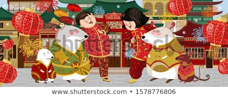 Stock photo: Happy Chinese family - cartoon people characters illustration