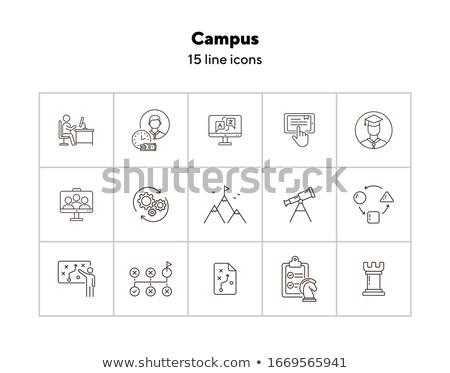 Kolej kampus Öğrenciler diğer arkadaşlar Stok fotoğraf © RAStudio