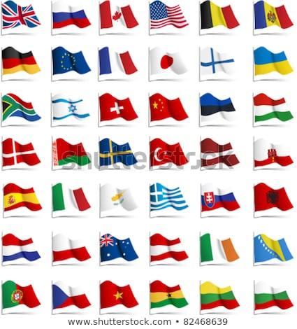 Vietnamese national flag Stock photo © bbbar