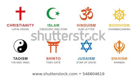 religieuze · symbolen · kruis · aarde · aanbidden · macht - stockfoto © alexmillos