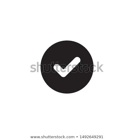 verkeerd · beslissing · teken · richting · veld - stockfoto © burakowski