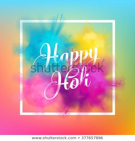 Indian festival Happy Holi splash bright colorful celebrations v Stock photo © bharat