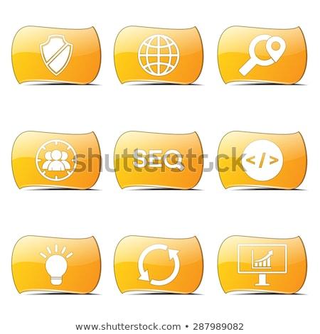 保護された · にログイン · 黄色 · ベクトル · アイコン · デザイン - ストックフォト © rizwanali3d