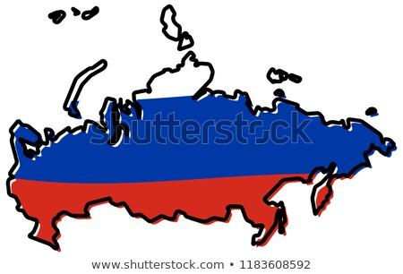 icono · bandera · Rusia · aislado · blanco · país - foto stock © MikhailMishchenko
