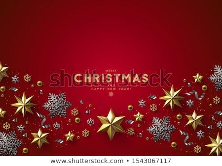 Christmas Border with Metallic Snowflakes Stock photo © dariazu