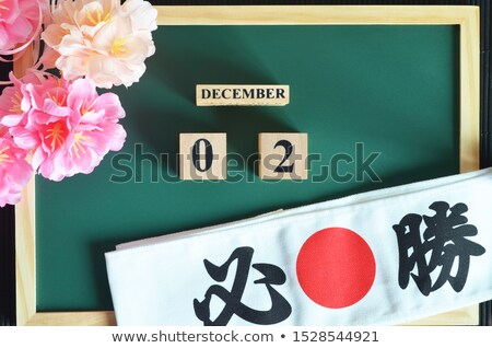 Save the Date written on a calendar - December 02 Stock photo © Zerbor