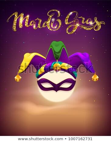 Stock photo: Invitation To Mardi Gras Party Full Moon Mask And Clown Cap Symbols Holiday Mardi Gras Fatty Tuesd