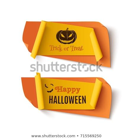 Resumen halloween banner dos diseno noche Foto stock © SArts