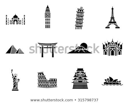 Taj Mahal Sydney Opera House palácio Índia arquitetura moderna Foto stock © robuart