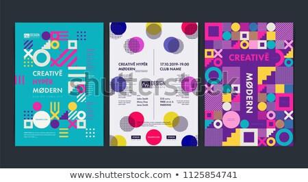 geometric memphis style frame design vector illustration Stock photo © SArts