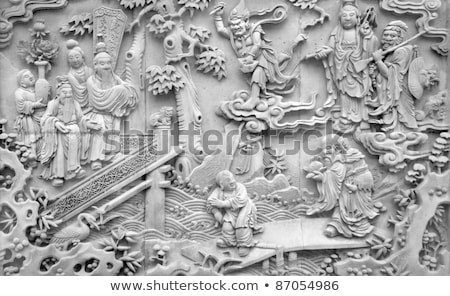Relief In The Yuyuan Garden Photo stock © PRILL