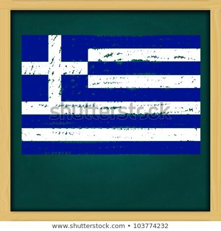 広場 緑 黒板 ギリシャ 地図 ツリー ストックフォト © nuiiko