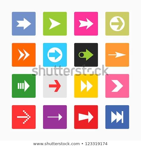 Metro estilo iconos de la web mundo web mail Foto stock © cidepix
