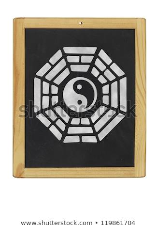 Bagua symbol on a blackboard Stock photo © Zerbor
