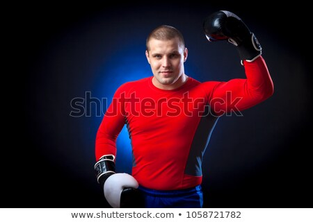 Foto stock: Female Mixed Martial Arts Fighter Wearing Mma Style Gloves