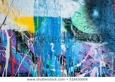 Criador grunge grafite agitar-se parede abstrato Foto stock © hasloo
