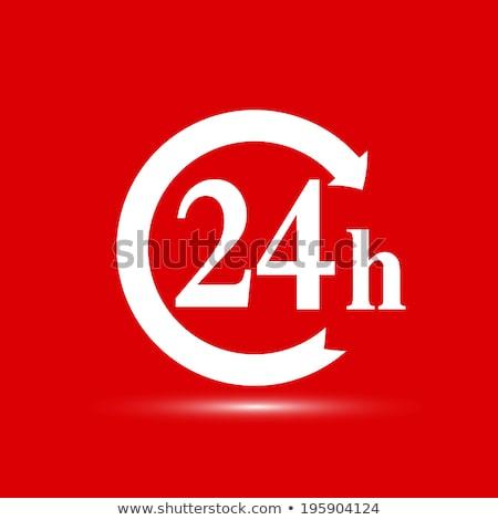 24 línea de ayuda apoyo rojo vector icono Foto stock © rizwanali3d