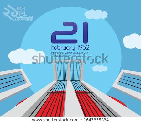21st February Stock photo © Oakozhan