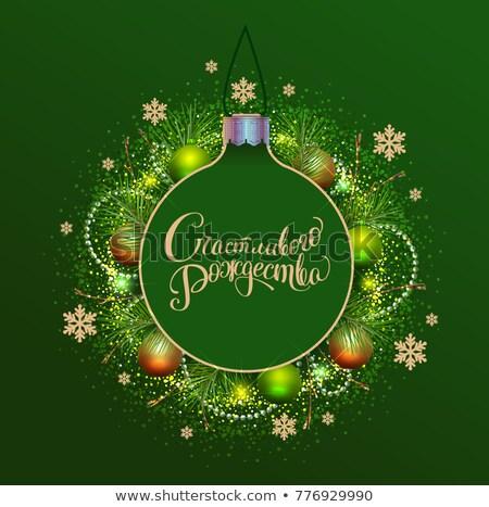 веселый · Рождества · типографики · почерк · снежинка · вектора - Сток-фото © orensila