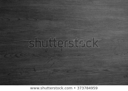sötét · csíkos · textúra · szén · fém · terv - stock fotó © sonya_illustrations